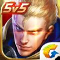 王者荣耀游戏官方ipad版 v1.42.1.20