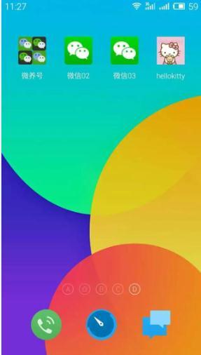 微信多开在安卓5.0上可以用吗?安卓5.0系统的魅蓝note2微信多开评测[多图]