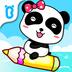 神奇的画笔游戏官网安卓版 v8.6