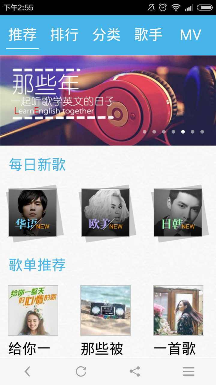 火速云应用官网ios版app图3: