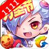 天天酷跑光棍节官方游戏下载 v1.1.7.0