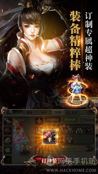 天龙八部3D畅游官网安卓手机版图4: