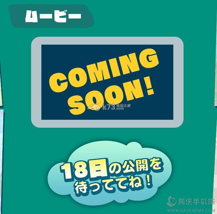 魔法气泡Touch官网ios版图3: