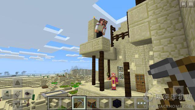 我的世界生活大冒�U游�蚴�C版安卓版下�d(Minecraft)�D1: