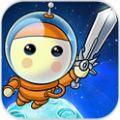 蘑菇战争太空战记手游官网安卓版 v1.3.14