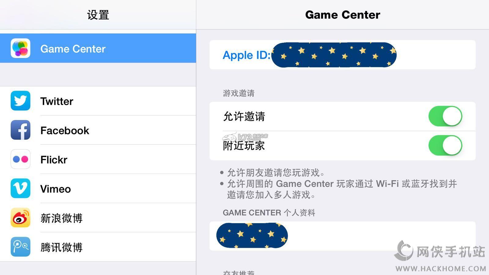 小黄人大眼萌乐园ios苹果用户绑定game center帐号设备教程[多图]