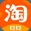 2016双11红包集结令活动参与软件官方下载 v6.3.0