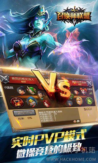 联盟召唤师游戏官方iOS版图1: