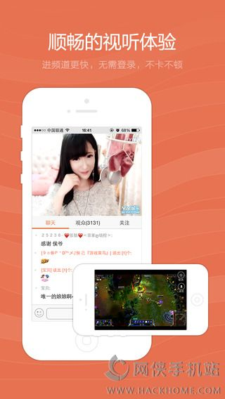 YY视听iPad版下载图3: