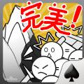 愚公移山2破解版无限金币下载 v2.5.1