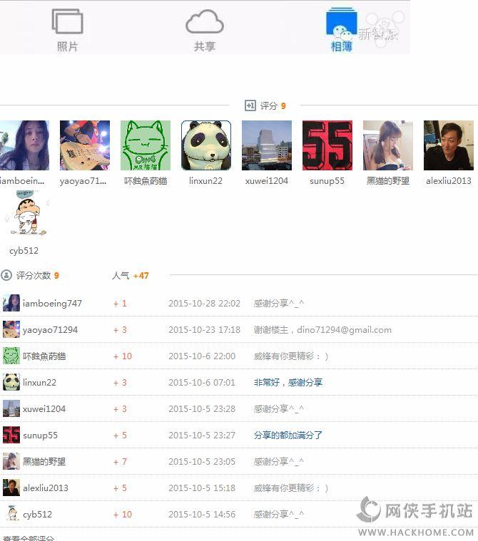 苹果官方live photo壁纸下载图3: