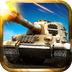 坦克帝国hd官网安卓版下载 v1.1.42