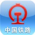 2016火车票春运app