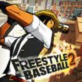 距离棒球2官方iOS手机版 v1.0