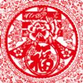 2015春节放假安排时间表