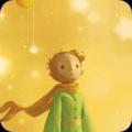 小王子主题桌面app安卓手机版 v5.0.30352159