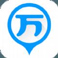 英语四六级万题库安卓手机版app v2.9.4