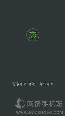 卢克剧场官方版app软件下载图3: