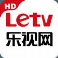 Flex2乐视TV去广告VIP破解iOS版 v5.5