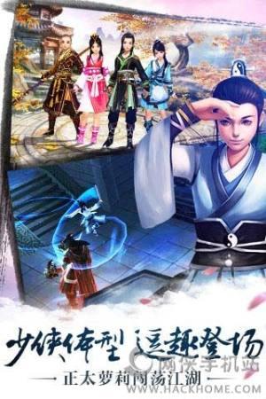 独孤九剑手游ios版图3