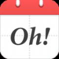 Oh日历app安卓手机版 v1.2