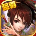 新仙剑奇侠传手游ios手机最新重制版 v4.0.0
