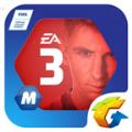 FIFAOL3手机版
