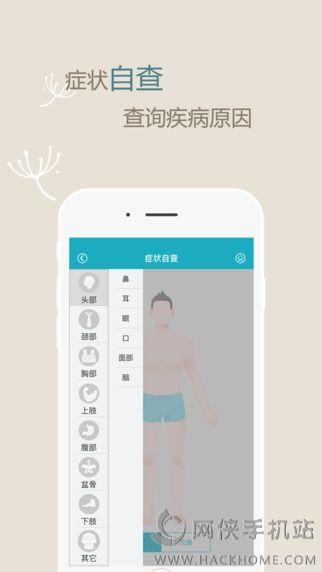�A�t通app安卓版下�d�D3: