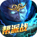 乱斗西游腾讯qq版下载 v1.0.73