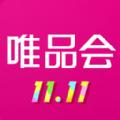 唯品会ios手机版app v7.49.3