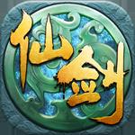 新仙剑奇谭手游官网iOS版 v1.0.48