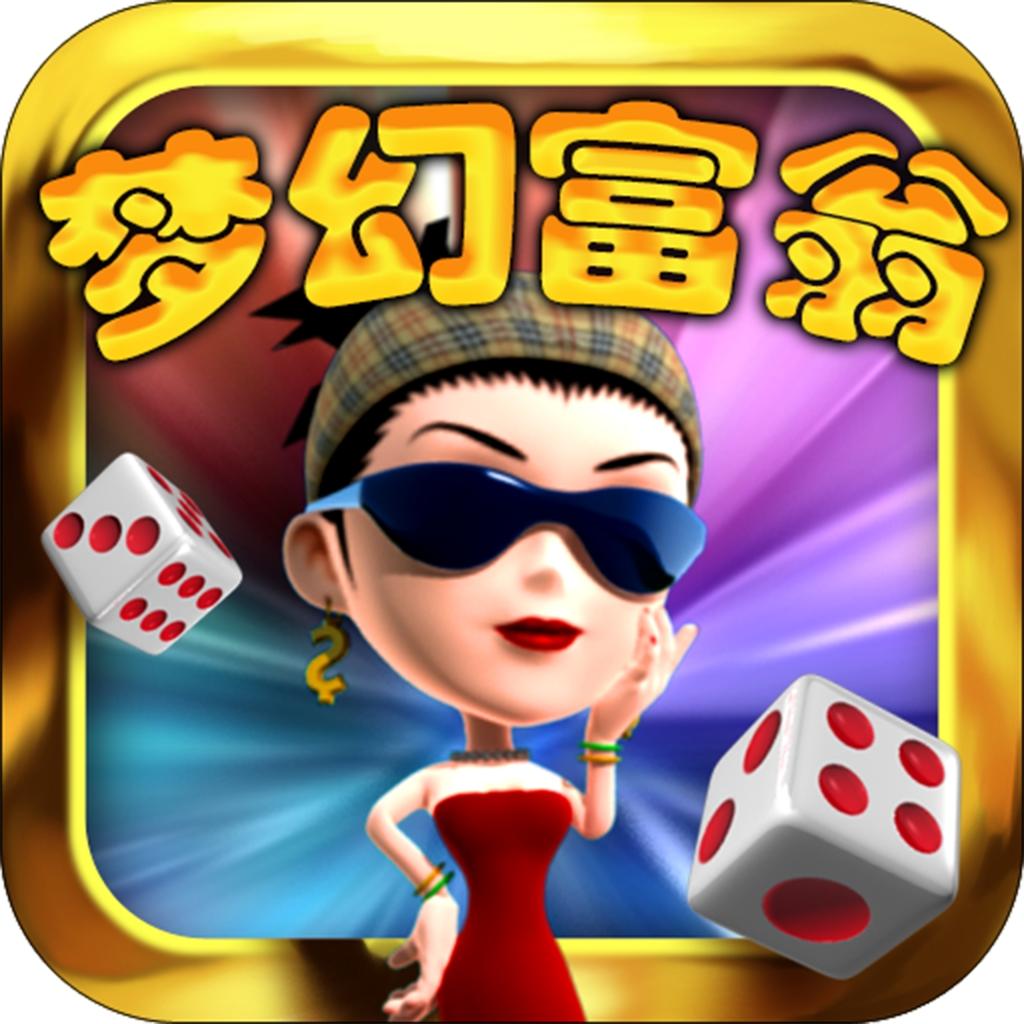 梦幻富翁官网安卓版 v1.0