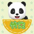 竹兜育儿ios手机版app v2.2.1