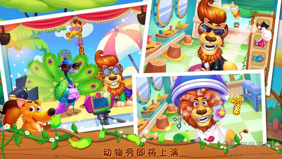 疯狂动物园手游官网iOS版图1: