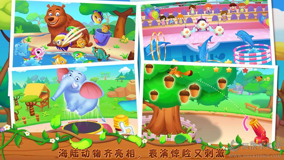 疯狂动物园手游官网iOS版图3: