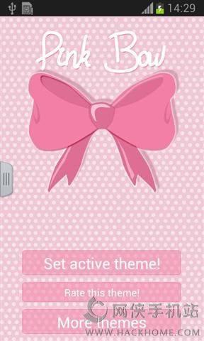 粉色蝴蝶结键盘app图1