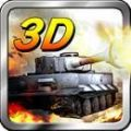 3D坦克联盟游戏安卓版下载 v2.1