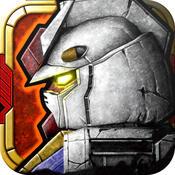 高达征服官方iOS版 v3.2.0