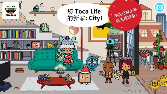 toca life city游戏免费中文IOS版下载(托卡的城市生活)图4: