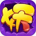 妖精的法则3D官方iOS手机游戏 v1.2