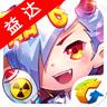 天天酷跑1.8益达官方手机游戏 v1.8