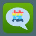 微信炫彩字體下載安卓手機版APP v2.0