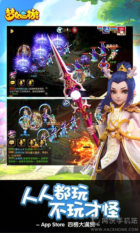 梦幻西游圣诞节活动版图3:
