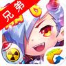天天酷跑兄弟1.14酷飞游戏官网安卓版下载 v1.1.7.0