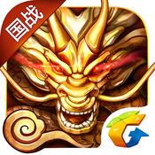 六龙争霸3D战龙飞天游戏官网正式版下载 v1.1.56