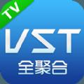 VST全聚合tv版apk v3.1.0