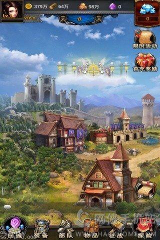 魔法门传奇官方iOS版图3: