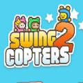 旋转直升机2游戏官网中文IOS版(Swing Copters2) v1.0