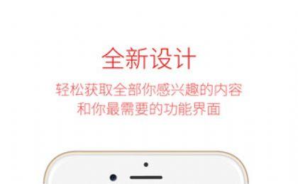 Filpboard中国版图2