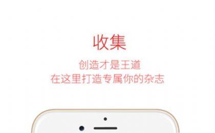 Filpboard中国版图3